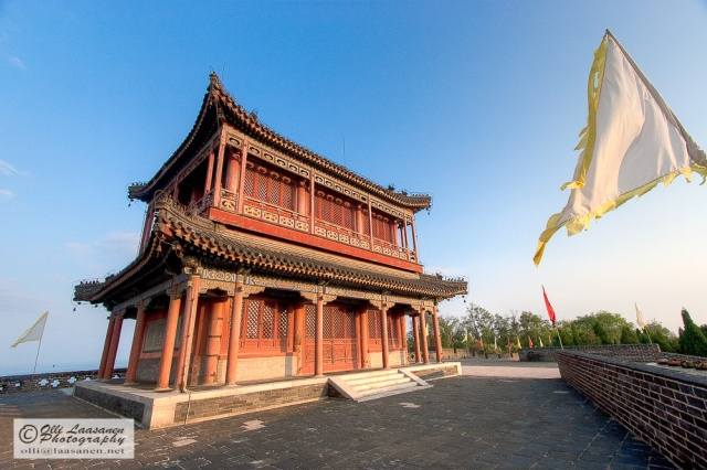 Chenghai Pavilion