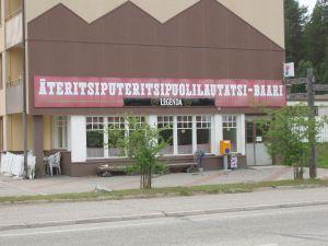 A bar named according to Äteritsiputeritsipuolilautatsijänkä (closed now) (Source: Wikipedia)
