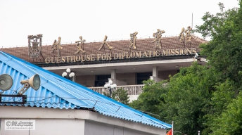 'Guesthouse' is a stronger statement than 'for Diplomatic Missions'. Beidaihe, China.